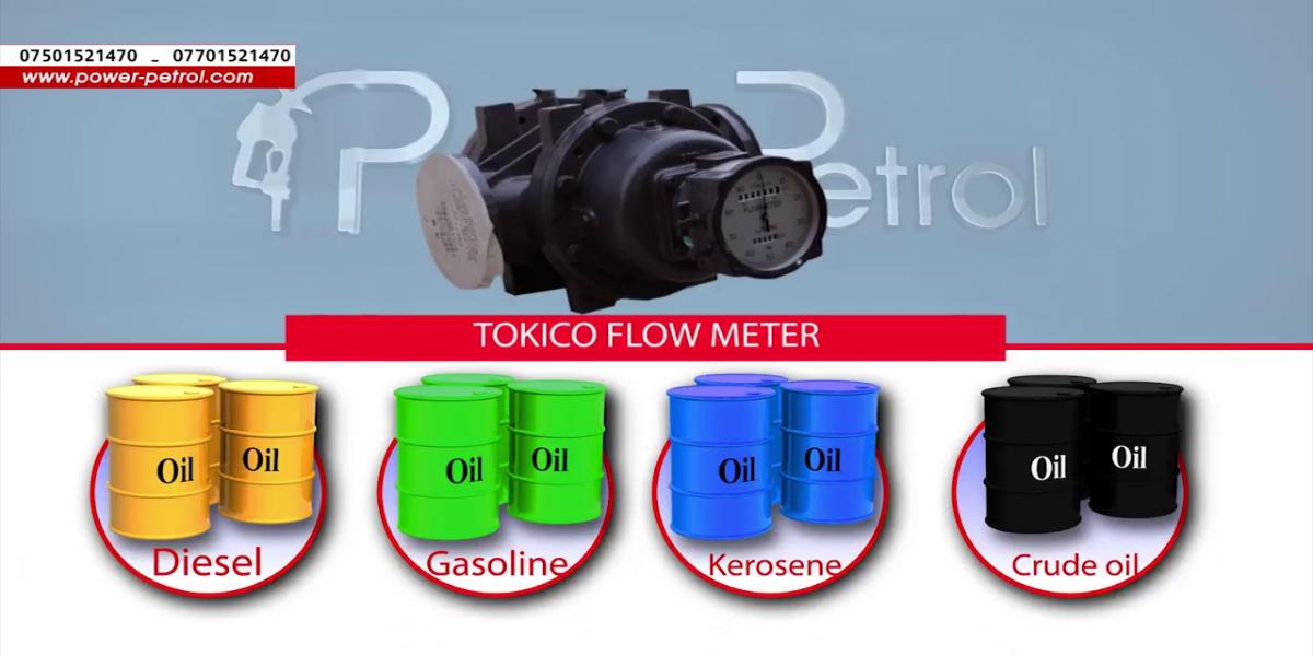 Tokico Flowmeters